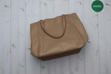 Жіноча сумка Reserved   Висота: 30 см Довжина: 45 см Ширина дна: 30 см