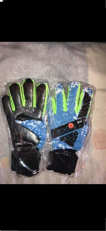 Orginal Adidas Predator gloves.Her razmeri movcuddur в Sumqayıt