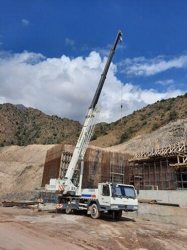 Путешествие по кыргызстану - Кыргызстан: Кран | Стрела 41 м. 30 т | Борт 25 кг