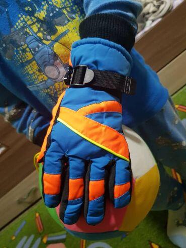 Перчатки зимние!!! Новые!!! На 7-9 лет