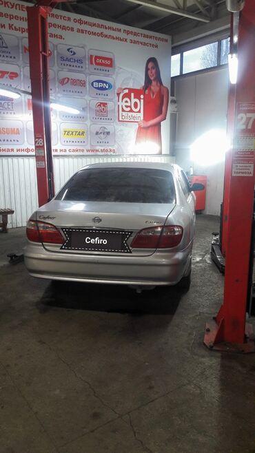 б у шины зимние в Кыргызстан: Nissan Cefiro 2 л. 2000 | 280000 км