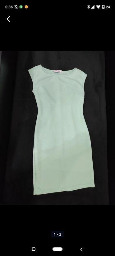 Платье Клубное S