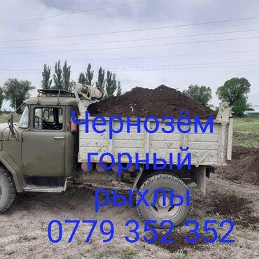 Плодородный Чернозём горный Для газона без сарника рыхлый
