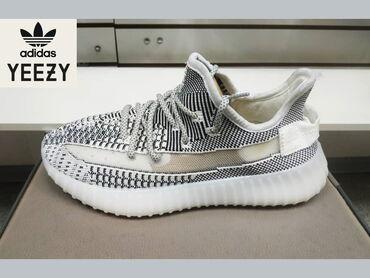 Adidas Yeezy boost 350 кроссовки мужские летние Адидас Акция !!!
