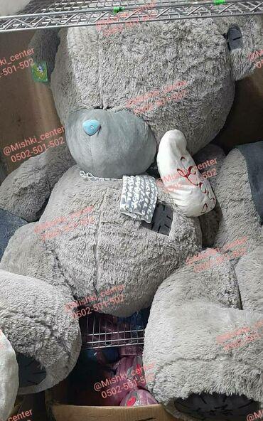 Тедди 150см со склада  Мишка Мамалак оптовые цены Мягкая игрушка   Скл