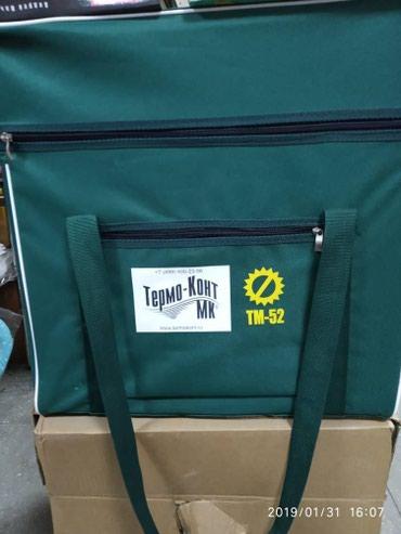 продаю самогон бишкек в Кыргызстан: Продаю термоконтейнер