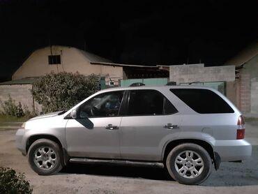 продажа авто in Кыргызстан | АКСЕССУАРЫ ДЛЯ АВТО: Acura MDX 3.5 л. 2002 | 253262 км