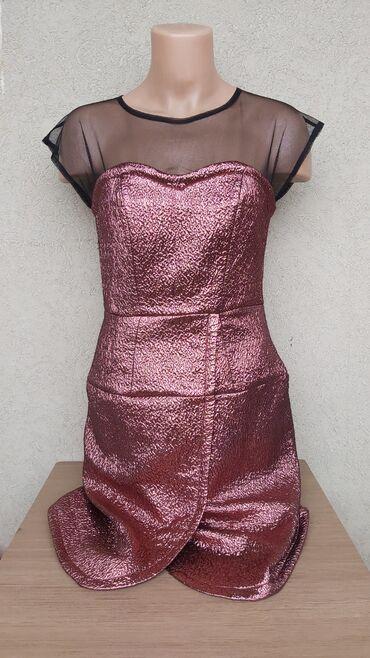 Haljine   Pozarevac: KOOKAI haljina NOVOVel. S/M 899din.Poliester/akrilDuzina 86cmGrudi
