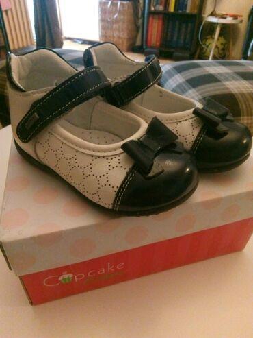 Muške Sandale i Japanke | Srbija: Kožne, lakovane cipelice. Na žalost obuvene samo dva puta. Teget, bela