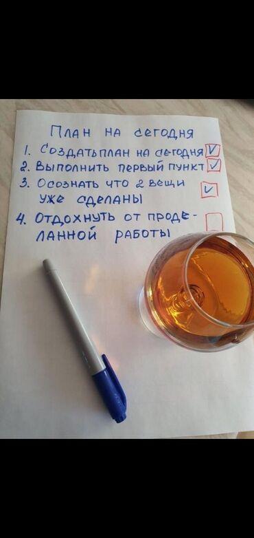 приму в Кыргызстан: Приму интересные, книги цена договорная !