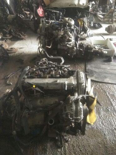 Мотор Портер 2   133 срд.  Портер 2  123. 126. Запчасти