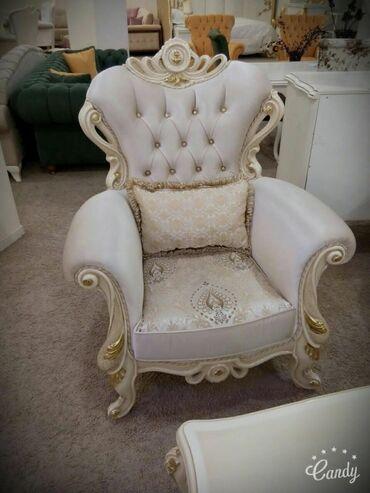Кресло | Другой тип кресла | Для дома, гостиной