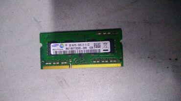 DDR3 2Gb PC3MHz Цена 600 сом мем тест пройден ошибок нет
