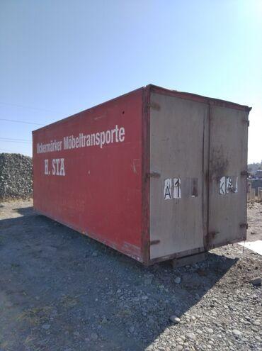 авто из кореи в кыргызстан in Кыргызстан | ГРУЗОВЫЕ ПЕРЕВОЗКИ: Срочна сатылат. Узуну 6.2 туурасы2.5 бийиги 2.5 алюмин бутка. Болгон