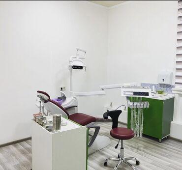 пансионат ак марал в Кыргызстан: В центре города Сдаётся в аренду готовый кабинет врача-стоматолога, с