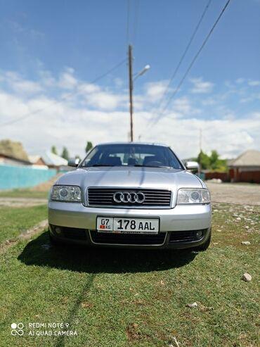 Audi в Кызыл-Адыр: Audi A6 2.4 л. 2001 | 190000 км