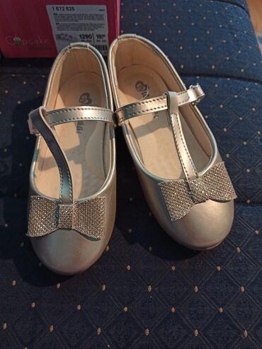 Pre cipelice broj - Srbija: Predivne cipelice za devojčice u zlatnoj boji. Kupljene u LC