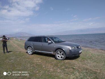 audi allroad quattro в Кыргызстан: Audi allroad quattro 2.5 л. 2003 | 385 км