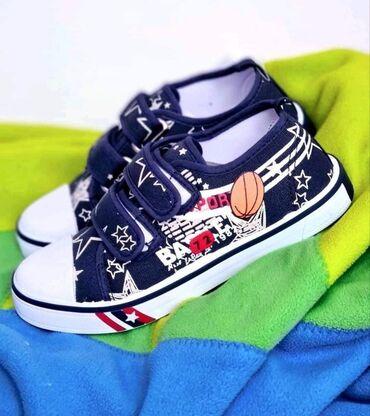 Dečije Cipele i Čizme - Ivanjica: Veliki izbor dečije obuće pitajte za cene i brojeve