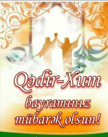 Xizəklər - Azərbaycan: Xizəklər