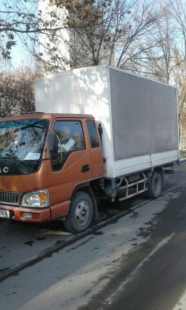 Услуги грузо перевозки, грузчики, в Бишкек