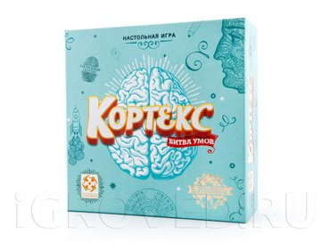 Кортекс – настольные игры на развитие в Бишкек