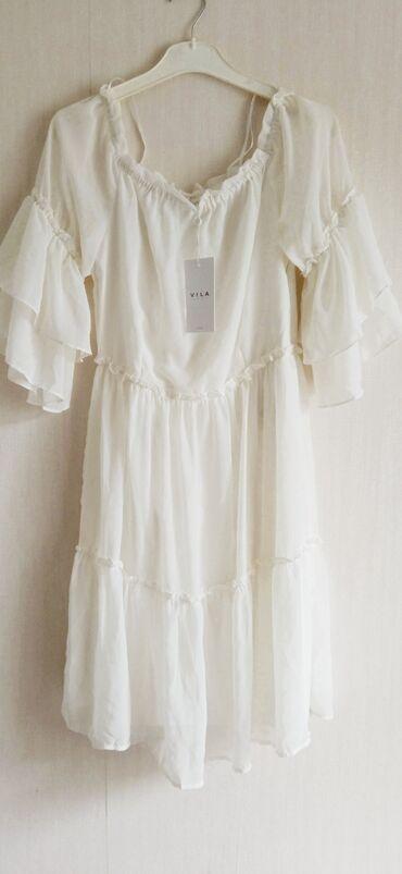 Платье Свободного кроя Vila