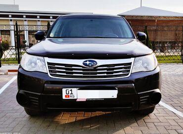 prodaju forester в Кыргызстан: Subaru Forester 2.5 л. 2009   122108 км