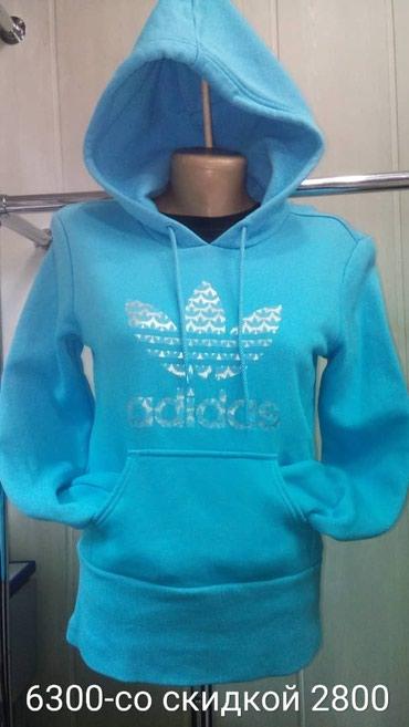 Adidas- Фирменная одежда и обувь. Рынок в Бишкек