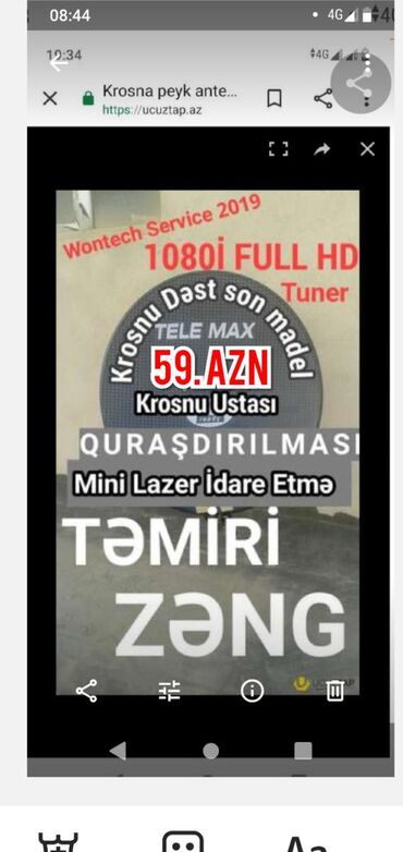 peyk antenalari - Azərbaycan: Peyk antena Peyk antena Peyk antena