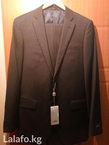 элегантный костюм. 100% шерсть. рост 10 размер 50. подойдёт для худых  в Бишкек