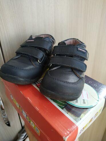Ботиночки на осень. 21 размер. Полностью кожа. Ортопедические. с