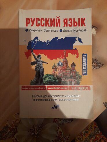 20 elan | İDMAN VƏ HOBBI: Rus dili Hədəf