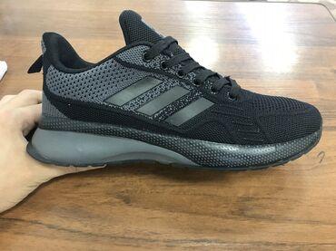 sportivnye brjuki adidas в Кыргызстан: Adidas V53