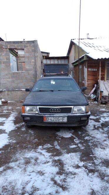 переходка в Кыргызстан: Audi 100 1990