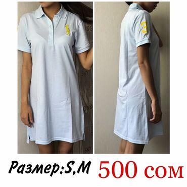 shikarnoe-vechernee-plate-v-pol в Кыргызстан: Новое летнее платье под Polo🥰 Размер:S-M