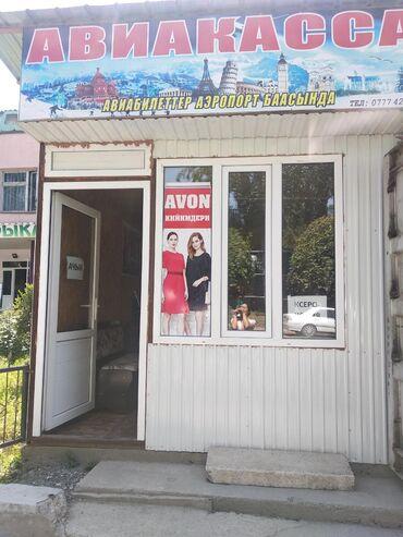 Магазин сатылат. Базар-Коргон району, центральный аптеканын жанында