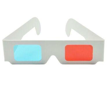 3d pazl - Azərbaycan: 3D glasses, 3D eynəklər, 3D eynək, 3D очки.Filmi