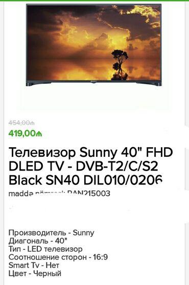 sunny - Azərbaycan: Sunny 102 ekran. Smart.Sifariş və məlumatları gördüyünüz şəkillə