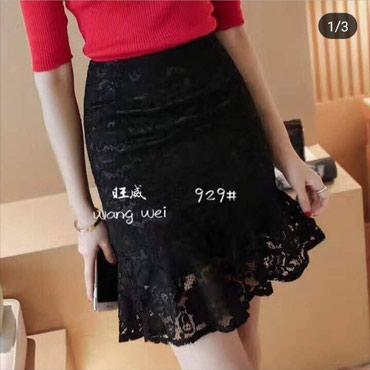 Юбки в Кыргызстан: Гипюровая юбка, размер 42 обмен не интересует