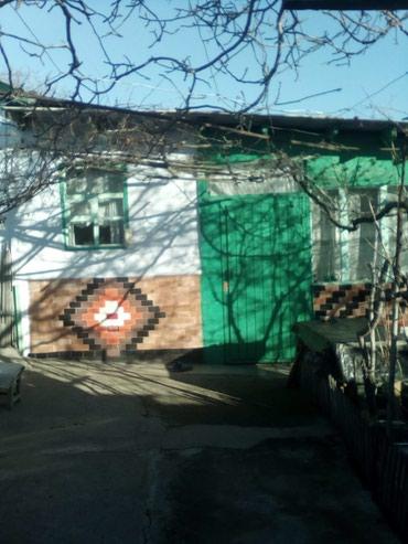 Срочно продается квартира на в Бактуу долоноту