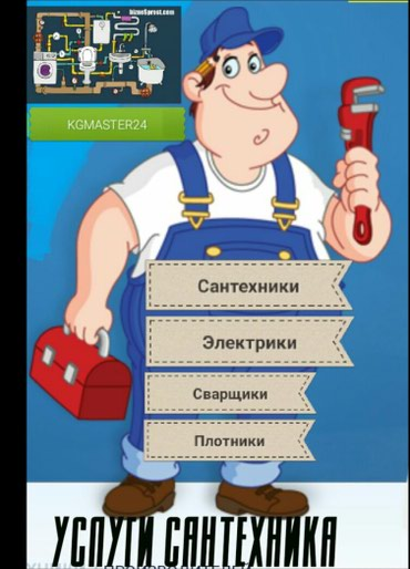 ad-image-52019012