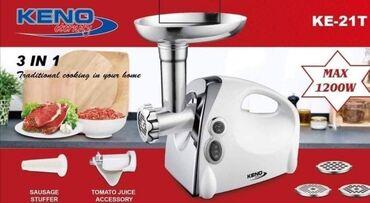 Elektro motor - Srbija: Mašina za mlevenje mesa,pravljenje kobasica,mlevenje