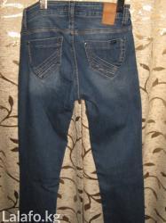 джинсы жен. фирма lacarino ,размер 26/34(42) ,одевала один раз ,очень в Бишкек