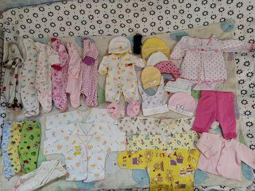 Пакет вещей, слипики Carters, Next, для девочки от 0 до 3-х месяцев