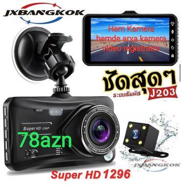 Video registrator Super HD 1296