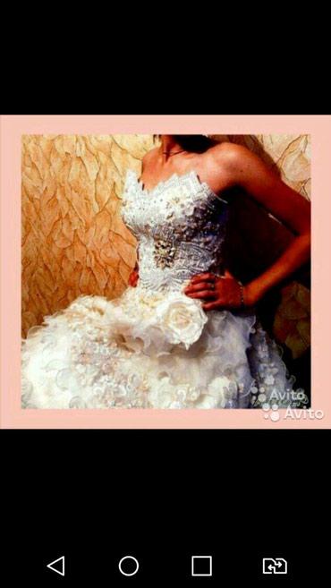 Продаю свадебное платье, надевалось в Беловодское