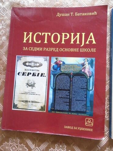 Istorija za 7. razred Osnovne škole, izdavač Zavod za udžbenike