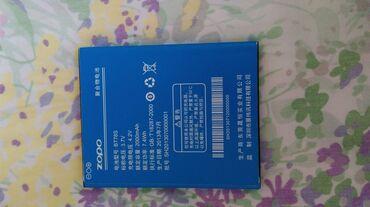 универсальные мобильные батареи подходят для зарядки мобильных телефонов планшетов в Кыргызстан: Продаю оригинальную батарею Zopo (bt78s). Подходит на телефон zopo с2