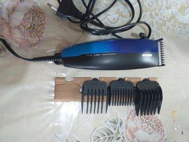 Masinica za šišanje kao nova ima i prikljucke za duz kose
